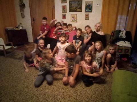 Центр адаптації дітей літній табір Ми-щасливі-ура